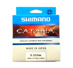 Żyłka Shimano Catana Spin 0,255mm